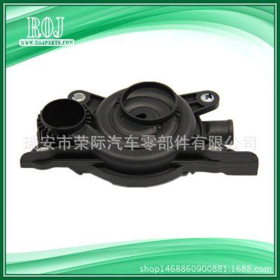 材质:pa   下一个产品:奥迪 大众 发动机的通气阀 废气阀,压力调节