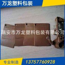 增强20%阻燃棕色品字插座专用PBT