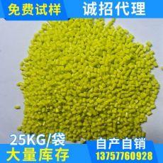果绿色PBT粒子 一级再生塑料颗粒 优质环保增强pbt粒子