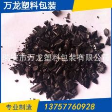 原料进口高冲击 耐变形 高强度 黑PBT不阻燃增强加纤级环保水口