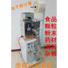 颗粒粉剂液体自动包装机打包机