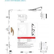 GE-ND01 内平开下悬五金系统(适用C20)