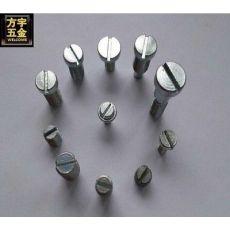 圆柱头一字螺丝开槽一字螺丝 螺栓 螺柱 非标螺丝 定制