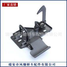 汽车机盖锁6Q0823480A/6RD823509/18D823507B