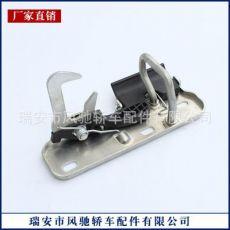各种型号汽车机盖锁 oem:1K0823480/3A0823509