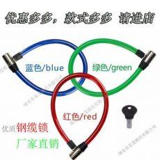通用型 钢丝自行车锁摩托车钢丝锁链条锁 车锁2280