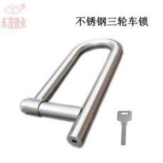 加长加粗版水管锁摩托车锁 不锈钢三轮车锁