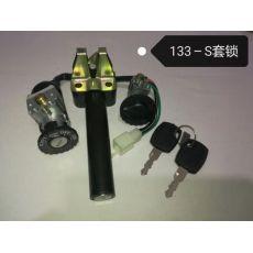 套锁133—S套锁三锁