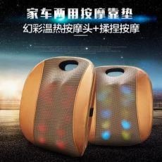 车载按摩垫智能腰背上下行走按摩器多功能按摩靠垫