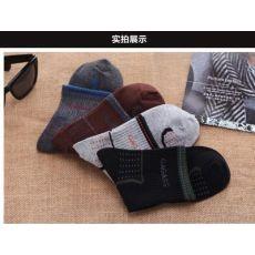 防臭袜 防臭袜子 抗菌防臭袜 功能袜