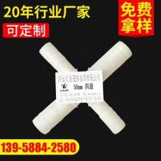 50MM四通塑料排水管 软地基处理专用塑料排水管