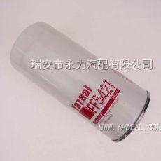 永力 Yazeal filter FF5421 滤清器
