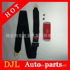 简易安全带 两点式 涤纶织带 大巴安全带汽车安全带 座椅安全带