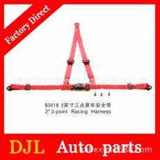 2英寸3点式 赛车安全带 汽车安全带 座椅安全带