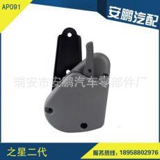 长安之星2代 调角器 汽车零部件生产 汽车座椅 汽车电动座椅