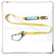 高空安全防护缓冲2点安全带-大小钩带缓冲包