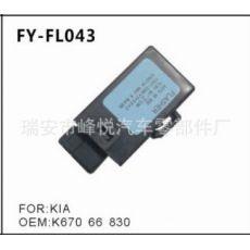 FY-FL043KIA起亚汽车专用闪光器