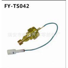 丰田温控开关|温度开关,温度传感器,83430-87710