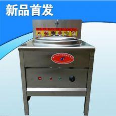 商用电热煮面炉 煮面桶圆桶麻辣烫锅 汤粉锅 方形保温煮面机45型