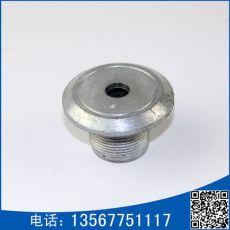 锌合金锁芯 锁具配件加工 保险箱配件 一字螺纹大外壳