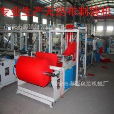 专业生产香蕉袋无纺布制袋机 茶叶袋无纺布制袋机
