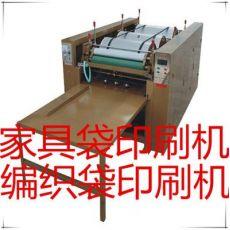 编织袋片料型柔版印刷机 家具袋片料型印刷机