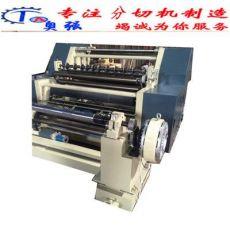 高精度盘纸分切机 双胶纸分切机 离型纸分切机 无尘纸分切机