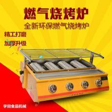 商用烧烤炉 面筋烤炉 燃气烧烤炉 煤气烧烤炉 鸡翅包饭烧烤机
