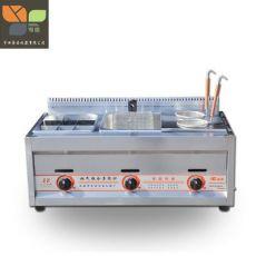 关东煮机器商用9格 三缸煮面炉麻辣烫设备电炸炉油炸锅多功能