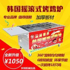 韩国摇滚式烤鸡炉 越南摇滚烤鱼炉烤兔子机 一年维修
