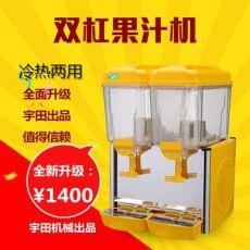 商用果汁机 饮料机 宇田双缸冷热奶茶机 果汁机冷饮机