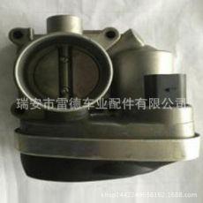 汽车发动机化油器 汽车化油器