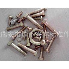 法兰面螺母 碳钢12.9级材料氧化发黑表面处理机械工业紧固螺母