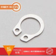 定做GB894.1-86不锈钢开口轴端挡圈U形孔用弹性挡圈