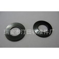 蝶形垫圈 碟形垫圈 弹性垫圈 DIN2093 DIN6796