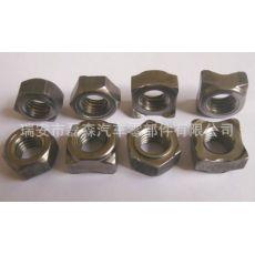 四方螺母 焊接螺母 各种异形螺母 法兰螺母