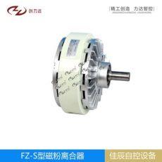 FZ100S单轴磁粉制动器张力控制器电磁粉末制动器