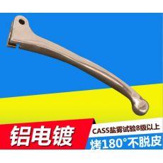 齐发娱乐_铝电镀 铝材电镀 铝合金压铸件电镀产品 化学镍电镀