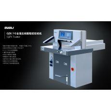 QZYK-AC系列10.4触摸彩控切纸机