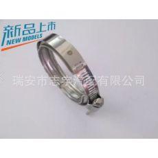 齐发娱乐官方网站_美式钢带V槽卡箍1.5英寸-4.0英寸