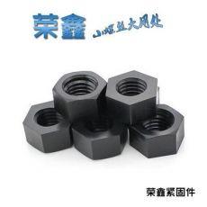 黑色尼龙螺母塑料螺母六角螺丝帽塑料螺丝母尼龙螺帽内径M2-M20mm