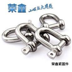 304不锈钢D型卸扣 链条扣/D形卸扣/弓形卸扣/编织起重钢扣 M4-M38