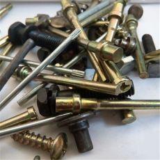 无头非标螺丝紧固连接件加长机螺钉十字沉头螺丝定制汽车排照螺丝