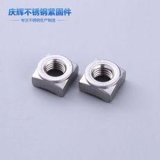 耐用201 304 316不锈钢四方焊接螺母DIN928 紧固安全实用标准螺母