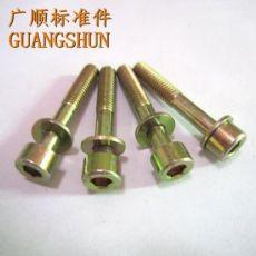 8.8级SWRCH35K材料内六角圆柱头螺钉和平垫圈组合件M5X30 镀彩锌