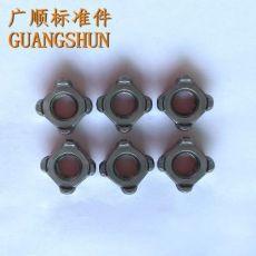 定制非标B型四角焊接螺母焊螺母 碰焊螺母 焊接方螺母