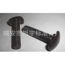 汽车引擎底护板专用T形螺栓