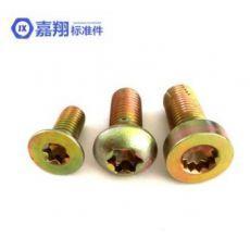 非标圆柱头梅花槽割尾螺钉 8.8级中碳钢三价彩锌JX005