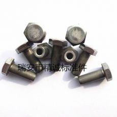 M10油管螺丝 油管空心螺丝 油管螺丝 六角空心螺丝 油管螺丝定做