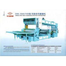 1100型双面覆膜机/双面复膜机桥式覆膜机1100MM